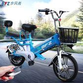 電瓶車 電動自行車16寸鋰電動車48v60V電自行車電瓶車代步電單車 莎瓦迪卡
