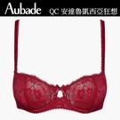 Aubade黎明之愛B-E薄襯蕾絲內衣(紅)QA