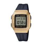 CASIO手錶專賣店 卡西歐 F-201WAM-9A 電子錶 復古時尚電子錶 橡膠錶帶 琥珀金 十年電力 生活防水
