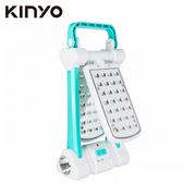 KINYO 太陽能多合一露營燈(CP-05)