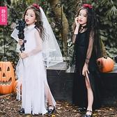 萬聖節服飾 萬聖節兒童服裝女童暗黑天使惡魔鬼新娘長裙吸血鬼女巫婆學校表演
