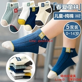 男童襪子純棉薄款網眼兒童秋短筒襪中大童【時尚好家風】