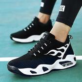 新品全館免運兒童籃球運動鞋男童鞋子正韓百搭12中大童鞋夏季15歲【俄羅斯世界杯狂歡節】