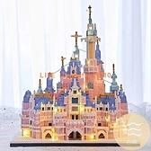 兼容樂高粉色迪士尼城堡女孩積木高難度女生生日禮物【白嶼家居】