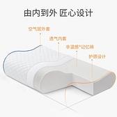瞇貍記憶棉枕頭助睡眠睡覺專用記憶枕芯學生單人雙人整頭頸椎枕 檸檬衣舍