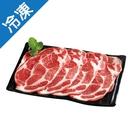 台灣梅花烤肉片500G/盒【愛買冷凍】