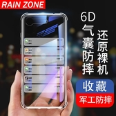 索尼xzp手機殼xz3手機套xz1硅膠sonyxz3軟殼sonyxz1透明g8142全包sony防摔