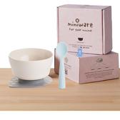 兒童學習 環保 安全餐具 Miniware 舊金山設計品牌 新生寶寶入門組- 牛奶+薄荷