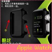 【萌萌噠】Apple Watch 蘋果手錶 123代 類金屬輕薄款 PC硬殼 智慧鏡面螢幕框 外殼 38mm 42mm