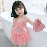夏季韓版兒童泳衣女童連身可愛小公主紗裙溫泉游泳衣ins寶寶泳裝 童趣屋