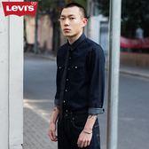 Levis 牛仔襯衫 男裝 / Classic Western 美式休閒版型 / V形雙口袋 / 原色丹寧