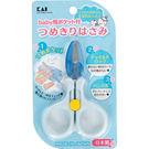 日本貝印嬰兒指甲剪 KF-0116