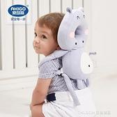 頭部保護墊 寶寶防摔頭部保護墊學步防摔枕嬰兒學步帽護頭枕防撞護頭帽 童趣潮品