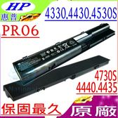 HP 電池(原廠)-惠普 PR06-4330S,4331S,4431S,4530S,4535S,4730S,HSTNN-I02C,HSTNN-I97C