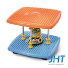 (福利品)JHT 3D扭腰跳舞機(2色)...