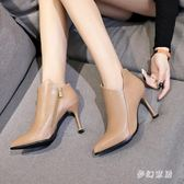 短靴女尖頭細跟新款秋季高跟鞋女秋冬季加絨裸靴皮 FR1633『夢幻家居』