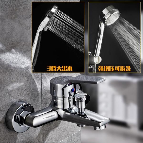 淋浴浴室開關三聯冷熱水龍頭