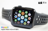 【hoda好貼】台灣公司貨【Apple Watch】1 2 3 9H 鋼化 滿版 疏油疏水 全背膠 42mm 防撞 玻璃貼 保護貼