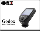 ★相機王★Godox Xpro-S 無線閃燈發射器 觸發器 引閃器〔單發射器 Sony用〕公司貨