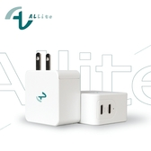 【Allite】65W GAN 氮化鎵雙孔快充