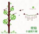 壁貼 卡通照片樹 創意壁貼 無痕壁貼 壁紙 牆貼 室內設計 裝潢 【YP1647】Loxin