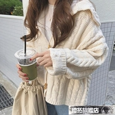 針織外套 新款秋季寬鬆韓版網紅牛角扣開衫洋氣麻花白色長袖毛衣外套女