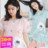 短袖連身睡衣 綠/粉 科學秘密 印花一件式短袖睡裙 日系簡約休閒居家服 仙仙小舖