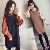 長袖連身裙新年過年衣服兩件套裝洋氣秋冬季新款潮大碼女裝胖mm連身裙子 限時特惠