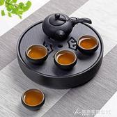 旅行茶具套裝便攜整套日式黑陶家用功夫茶具茶壺茶杯陶瓷簡約茶盤  酷斯特數位3c igo