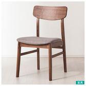 ◎餐椅 FILLN3 MBR/GY 45cm NITORI宜得利家居