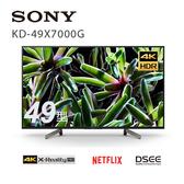 入內特價~SONY 新力【KD-49X7000G】49吋4K HDR連網智慧電視支援youtube.netflix.螢幕鏡射