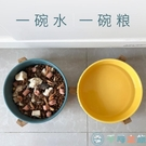 貓碗陶瓷狗碗貓糧碗寵物水碗食碗【千尋之旅】