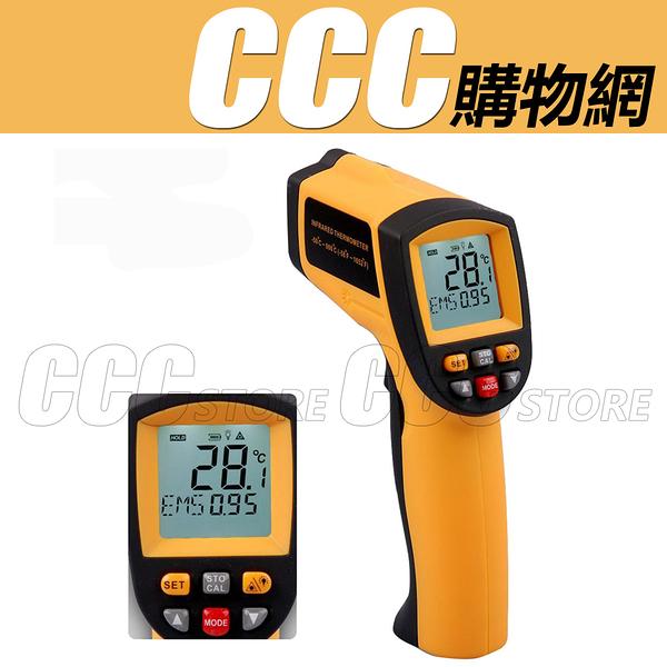 GM900 -50 ~ 900℃ 紅外線溫度計 工業用測溫槍 溫度計