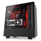 NZXT 恩傑 H500i ATX 電腦機殼 黑紅 CA-H500W-BR