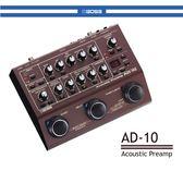 【非凡樂器】BOSS AD-10 木吉他前級擴大綜合效果器/贈導線/公司貨保固
