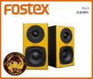 【小麥老師樂器館】FOSTEX PA-3...