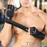 專業健身手套男士女健身房半指運動手套鍛練啞鈴舉重護腕防滑耐磨「Top3c」