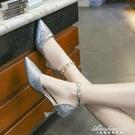 伴娘水晶高跟鞋女一字扣中空小跟低跟3cm性感單鞋禮服晚會年會ol7 黛尼時尚精品