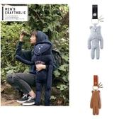 尼德斯Nydus~* 日本正版 MEN'S CRAFTHOLIC 宇宙人 男子系列 SLOTH 娃娃 玩偶 造型皮革 鑰匙圈 吊飾