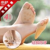 五指襪子女棉高跟鞋前半掌腳趾隱形船襪夏季防磨腳半截淺口 芊惠衣屋