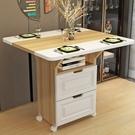摺疊餐桌多功能家用小戶型可行動正方形吃飯桌子廚房客廳帶抽屜櫃 夢幻小鎮