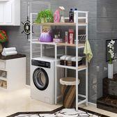 置物架 衛生間置物架浴室收納落地多功能馬桶廁所洗手間滾筒洗衣機置物架T