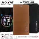 【愛瘋潮】現貨 Moxie X-SHELL iPhone XR (6.1吋) 十字紋 360度旋轉防電磁波手機皮套 可插卡 可站立