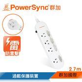 群加 PowerSync 4開4插3P延長線(加大距離) 2.7M/ (PWS-EEA4427)