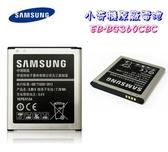 【小奇機原廠電池】三星 Core Prime G360H SM-G360 J2 SM-J200Y【EB-BG360CBC】