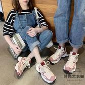 老爹鞋女韓版百搭增高情侶大碼鞋運動鞋【時尚大衣櫥】