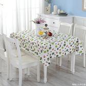 小清新棉麻桌布 餐桌布書桌蓋布巾茶幾圓桌彩色可定制  糖糖日系森女屋