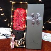 玫瑰花束生日情人節禮物送女友愛人閨蜜仿真假花肥皂香皂花束禮盒  無糖工作室