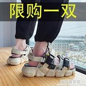 夏季涼鞋2021年新款潮流ins沙灘鞋男士休閒外穿兩用厚底羅馬拖鞋 極簡雜貨