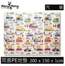 小鹿蔓蔓 Mang Mang 雙面PE遊戲地墊(汽車)
